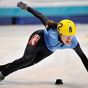 Katherine Reutter - US Speedskating Team - Short Track Speed Skating - Photo Archive