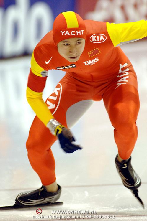 NLD/Heerenveen/20060122 - WK Sprint 2006, 2de 500 meter heren, Yu Li