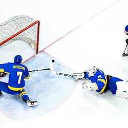 20210521: SLO, Ice Hockey - Beat 19 IIH Tournament, Ukraine vs Slovenia