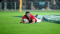 Rugby Union - 2017 British & Irish Lions Tour of New Zealand - Chiefs vs. British & Irish Lions<br /> <br /> Jared Payne of The British and Irish Lions scores try at FMG Stadium Waikato, Hamilton.<br /> <br /> COLORSPORT/LYNNE CAMERON