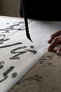 A documentary story about Chinese Calligraphy, China..NOT FOR COMMERCIAL USE UNLESS PRIOR AGREED WITH PHOTOGRAPHER. (Contact Christina Sjogren at email address : cs@christinasjogren.com )