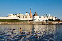 Russie, Republique du Tatarstan, Ville de Kazan. ensemble du Kremlin, Patrimoine mondial de l Unesco.  // Russia, Tatarstan Republic, City of Kazan. Historic and Architectural Complex of the Kazan Kremlin, Unesco World Heritage.