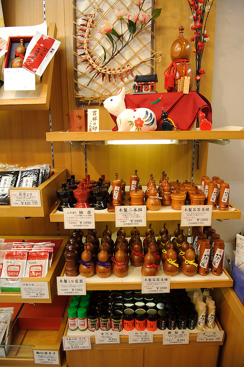 Various shichimi on sale at Yagenbori shichimi, Asakusa, Tokyo, Japan, February 19, 2011.Yagenbori, founded in 1625 was the first to produce the now popular Japanese condiment.