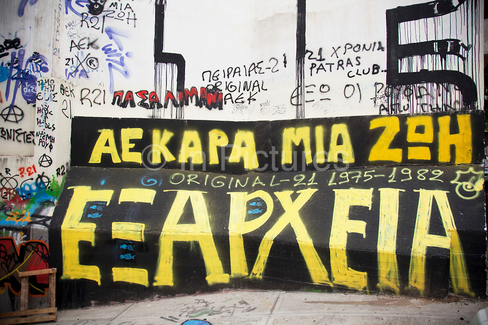 AEK Athens FC graffiti on a wall in the area of Exarhia. Exarcheia, alternatively spelled as Exarchia, Exarheia and Exarhia, is the name of a neighborhood in downtown Athens, Greece close to the historical building of the National Technical University of Athens. The Exarcheia region is famous as a stomping ground for Greek anarchists. It took the name from a merchant named Exarchos who opened a large general store there. Now this graffiti covered area is known as a home for students and members of the anarchist movement and a kind of no go area for tourists. Visitors to Athens can't help but notice the amount of graffiti in the city. Any surface that can be sprayed upon is covered with a maddening number ofsignatures and designs. Beautifully restored neo-classic houses from the late 19th Century usually have a few days or weeks before they are covered in graffiti and owners find themselves in a war that they eventually lose and surrender to the kids. Graffiti in Athens is as old as the city itself. In ancient times graffiti was carved into buildings, in fact the word comes from the Greek graphi which means to write. The most disturbing aspect of the graffiti besides the volume of it, is the way some of the kids whose artistic ability begins and ends with their names (tags), have defaced some of the real works of art. Athens is the capital and largest city of Greece. It dominates the Attica periphery and is one of the world's oldest cities, as its recorded history spans around 3,400 years. Classical Athens was a powerful city-state. A centre for the arts, learning and philosophy.