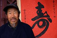 A monk at the Taoist Tian Feng Ling Temple, Beiyue Hengshan Mountain, Datong, Hunyuan County, Shanxi Province, China