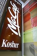 Kosher McDonalds, Israel.|.Kosher McDonalds, Israel.