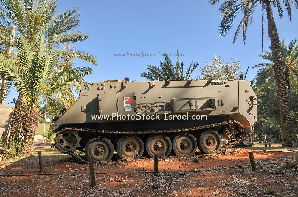Israel, Pardes Hanna-Karkur, The Nahal Brigade military Memorial in memory of the soldiers of the Nahal brigade who fell in the service and protection of Israel. An armoured car