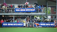 ABCOUDE - VOLVO JUNIOR CUP hockey . Abcoude C1 ,en Heerhugowaard ,  strijden in Abcoude om de cup. Heerhugowaard wint met 3-1. De teams werden gesteund door spelers van Jong Oranje. COPYRIGHT KOEN SUYK