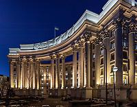 Экстерьерная фотосъемка освещения фасадов. Здание МИДа, Киев.