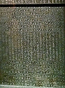 Metternich Stele, or Magical Stele 360-343 B.C. 3oth Dynasty, reign of Nectanebo II; late Dynastic period, Egyptian made from Greywacke; The top half of this stele was skilfully carved in a hard dark stone. On the part below the central figure panel, rows of hieroglyphs record thirteen magic spells to protect against poisonous bites and wounds and to cure the illnesses caused by them. In this detail of the stele