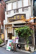 A Japanese Unagi restaurant in near the Nakamise dori shopping street in Asakusa, Tokyo, Japan.
