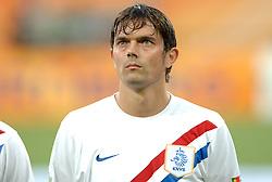25-06-2006 VOETBAL: FIFA WORLD CUP: NEDERLAND - PORTUGAL: NURNBERG<br /> Oranje verliest in een beladen duel met 1-0 van Portugal en is uitgeschakeld / COCU Phillip <br /> ©2006-WWW.FOTOHOOGENDOORN.NL