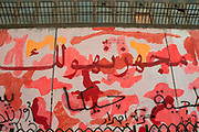 Egypt, Cairo 2014. Mohammed Mansour Street. Revolutionary grafitti. After grafitti was covered up with whitewash activists painted red 'camouflage', reflecting the spilt blood.