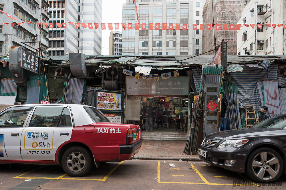 January 2018<br /> Temple Street Temporary Cooked Food Hawker Bazaar<br /> <br /> Located just a few blocks off Nathan Road in the Yau Ma Tei district the Temple<br /> Street Night Market is easily reached from anywhere in Hong Kong. ... or Dai Pai<br /> Dongs are still to be found, mixed among the market stalls, spilling out of the<br /> shop fronts, or congregating in the Woosung Street Temporary Hawker Food<br /> Bazaar.