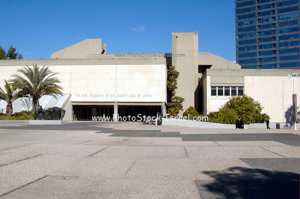 the entrance to the Tel Aviv museum of art, Israel