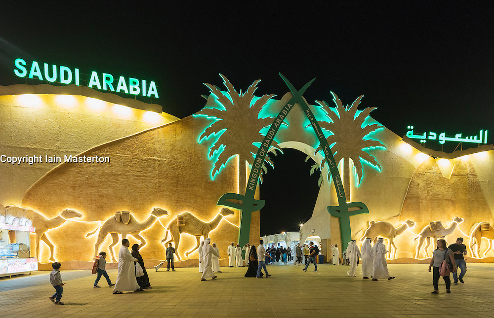 Illuminated Saudi Arabia pavilion at night at Global Village 2015 in Dubai United Arab Emirates