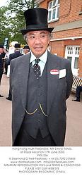 Hong Kong multi-millionaire, MR DAVID TANG, at Royal Ascot on 17th June 2003.<br /> PKN 236
