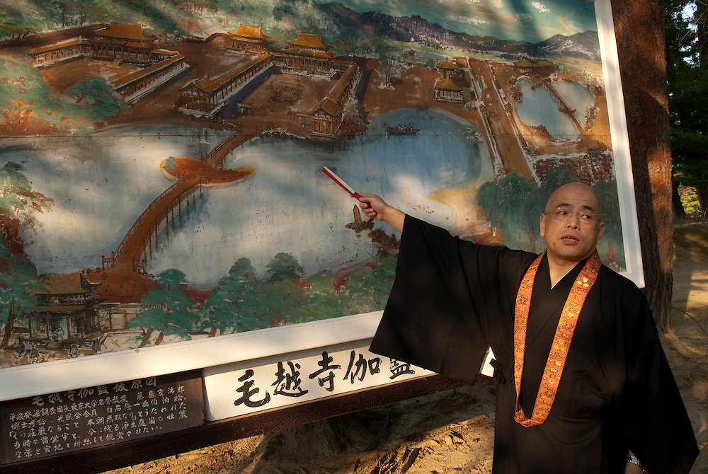 """A board showing the original layout of Motsuji temple in Hiraizumi, Japan, 28 August 2008. The temple was founded in 850. Hiraizumi in Northern Japan flourished as the seat of the Oshu Fujiwara clan for around 100 years from the end of the 12th century. The city was built to be an earthly recreation of the Buddhist """"Pure Land"""" or Nirvana."""