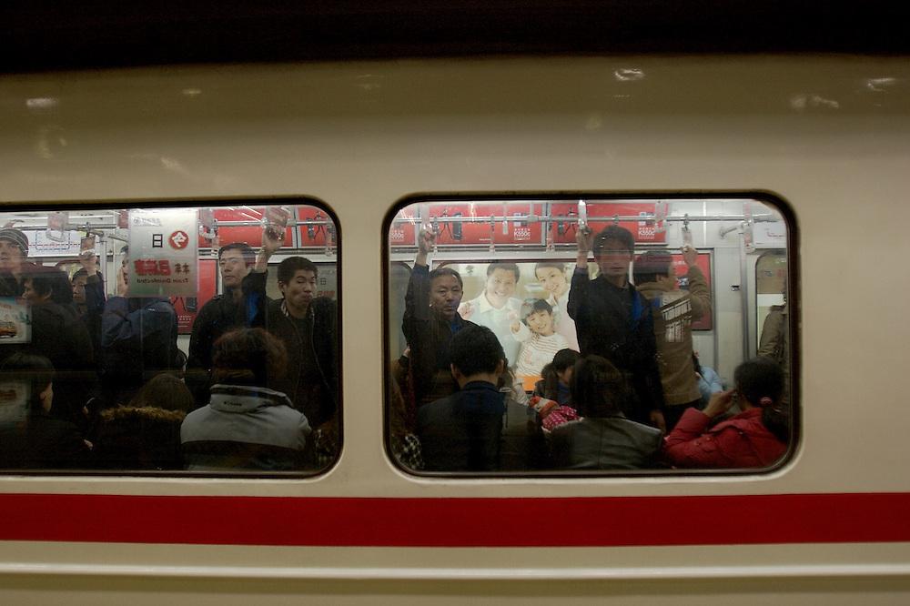 Line 2 subway in Beijing, China.