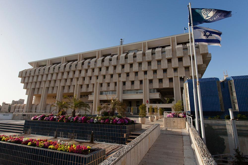A general view of Bank of Israel building in Jerusalem, April 7, 2013.