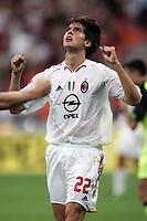 Milano 13/8/2004 Trofeo Seat. Milan - Sampdoria 2-2. Sampdoria won after penalties - Sampdoria vince ai rigori.<br /> <br /> Ricardo Kaka Milan celebrates his goal of 1-0 for Milan<br /> <br /> Foto Andrea Staccioli Graffiti