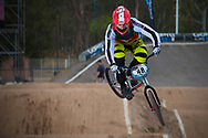 #48 (GRAF David) SUI at the 2014 UCI BMX Supercross World Cup in Santiago Del Estero, Argentina.