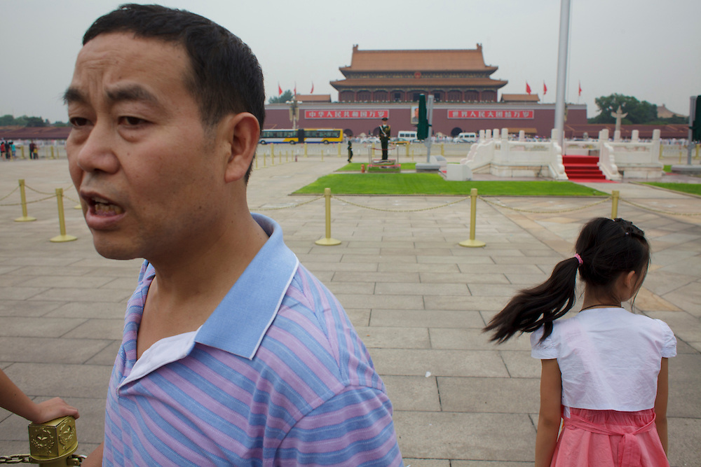 People at Tian'anmen Square