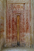 False door with offering text in the mastaba tomb of Mereruka