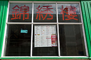 The menu below Chinese characters in the window of Wonder House, a local Chinese takeaway, its on 11th September 2018, in Ludlow, Shropshire, England UK.