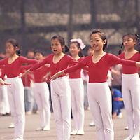 Beijing middle school children, China, PRC,, Middle Kingdom,