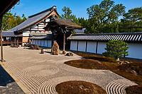 Japon, île de Honshu, région de Kansaï, Kyoto, temple Tofuku-ji // Japan, Honshu island, Kansai region, Kyoto, Tofuku-ji temple