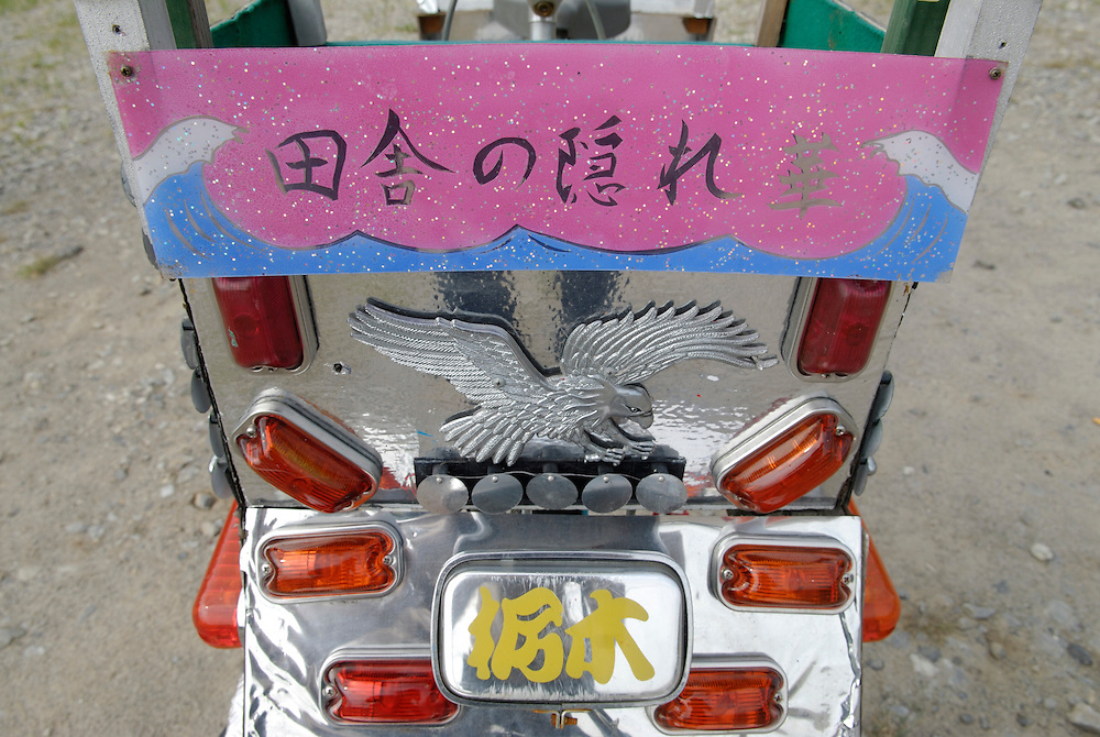 Rear of a decochari customized bicycle. The lights are powered by a car battery.