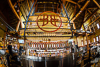 Bar at the Farm House at Breckenridge Brewery (one of the top microbreweries in Colorado), Littleton, Colorado USA.