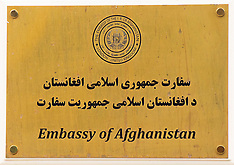 Afghanistan Embassy London 17th August 2021