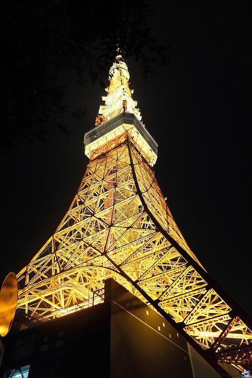 Tokyo Tower in Tokyo Japan Friday, Nov. 23, 2011.