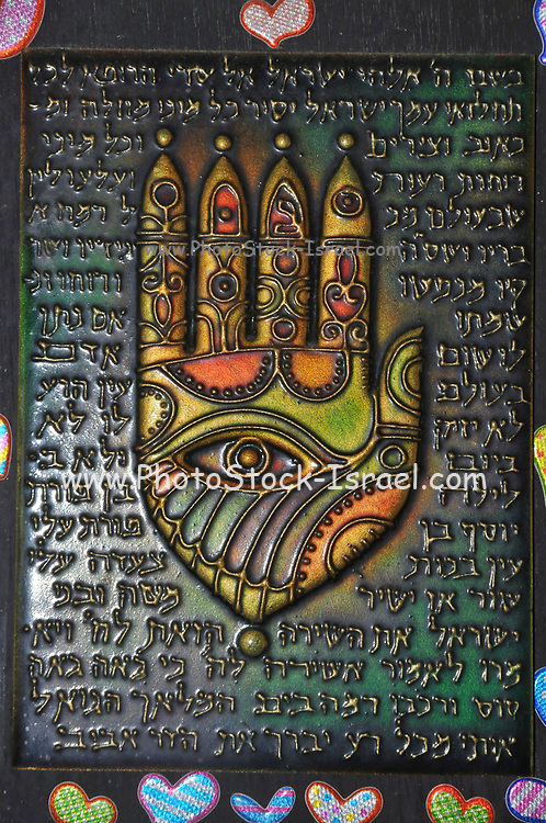 Studio shot of a decorated Jewish Hamsa Amulet