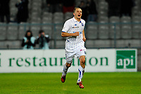 FOOTBALL - FRENCH CHAMPIONSHIP 2010/2011 - L1 - AJ AUXERRE v LILLE OSC - 06/02/2011 - PHOTO GUY JEFFROY / DPPI - DARIUSZ DUDKA (AUX)