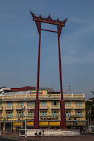 Bangkok Giant Swing Sao Ching Cha is a religious structure beside Wat Suthat which was formerly used in a Brahmin ceremony.  Today the swing is used in performances for shortened ceremonies with the swinging ceremony conducted only as a demo.