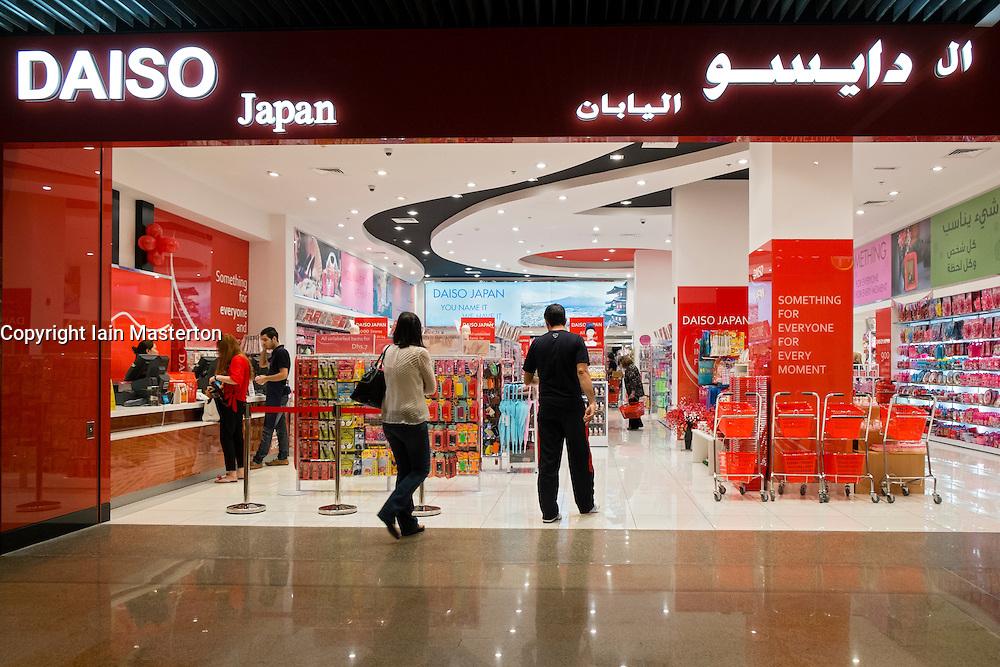 Daiso shop in Dubai Mall United Arab Emirates