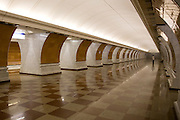 Figure in modern subway station Moscow, Russia