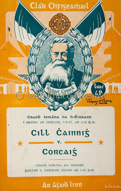 All Ireland Senior Hurling Championship Final,.Brochures,.07.09.1947, 09.07.1947, 7th September 1947,.Kilkenny 0-14, Cork 2-7,.Minor Galway v Tipperary, .Senior Kilkenny v Cork, .Croke Park, 07091947AISHCF,.