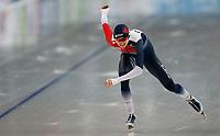ISU World Cup Speed Skating, 30. januar 2016. Martina Sábliková, Tsjekkia, inn til seier på 1500 meter.  Foto: Tore Fjermestad