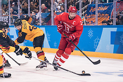 PYEONGCHANG, Feb. 25, 2018  Pavel Datsyuk (R) of Olympic athletes from Russia drives the puck during men's ice hockey final against Germany at Gangneung Hockey Centre, in Gangneung, South Korea, Feb. 25, 2018. The Olympic Athletes from Russia team defeated Germany 4:3 and won the gold medal. (Credit Image: © Wu Zhuang/Xinhua via ZUMA Wire)