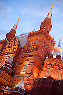 Moscow, the capital city of Russia.