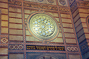 Eastern Europe, Hungary, Budapest, Great Synagogue in Dohany Street