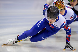 14-01-2018 DUI: ISU European Short Track Championships 2018 day 3, Dresden<br /> Denis Ayrapetyan RUS #75