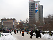 Das Zentrum der sibirischen Hauptstadt Nowosibirsk.<br /> <br /> The center of the Sibirian capital Novosibirsk.