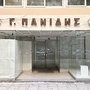 """A closed down shop in Filippou Str, Thessaloniki. The sign reads """"Panidis"""" the name of the former owner"""