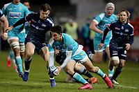 Rugby Union - 2020 / 2021 Gallagher Premiership - Sale Sharks vs Worcester Warriors - AJ Bell Stadium<br /> <br /> Nick David of Worcester Warriors <br /> <br /> COLORSPORT/PAUL GREENWOOD