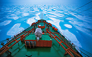 Soviet icebreaker bow cutting solid sea ice en route Geographic North Pole.